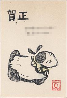 nenga1982-7.jpg