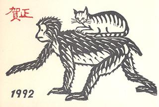 nenga1992-2.jpg