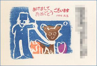 nenga1994-10.jpg
