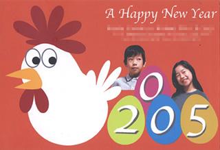 nenga2005-5.jpg