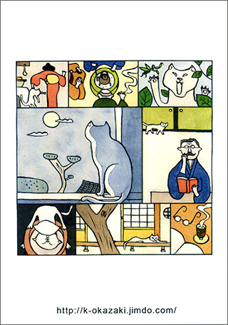 okazaki-katsuo.jpg