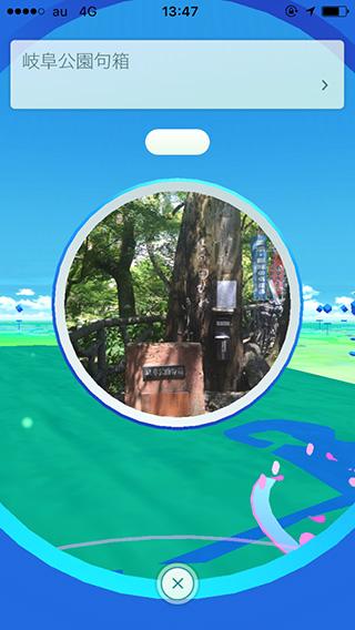 pokemon-4.jpg