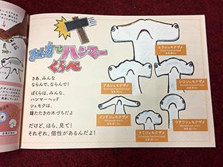 samenokuni-(7).jpg