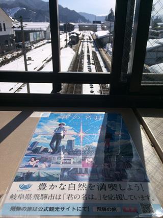 seichimeguri-(1).jpg