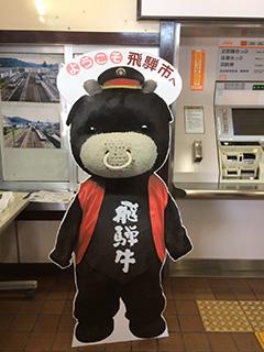 seichimeguri-(2).jpg