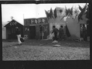 tamabi'77-2.jpg