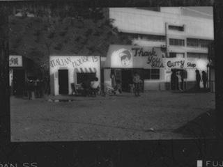 tamabi'77.jpg