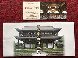 tofukuji-(3).jpg