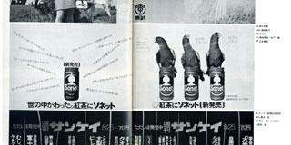 yononakakawatta1.jpg