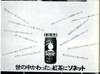 yononakakawatta2.jpg