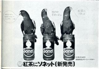 yononakakawatta3.jpg