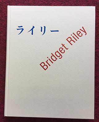BridgetRiley-(4).jpg