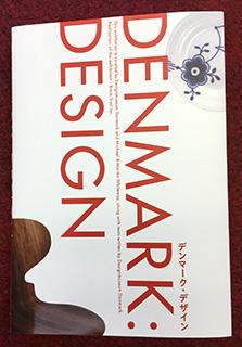 DENMARKdesign-4.jpg