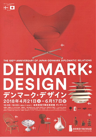 DENMARKdesign.jpg