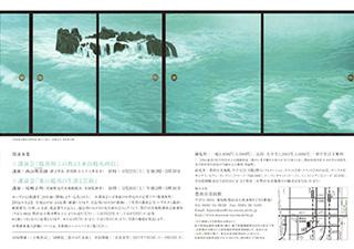 HigashiyamaKaii-(6).jpg