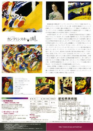 Kandinsky2.jpg