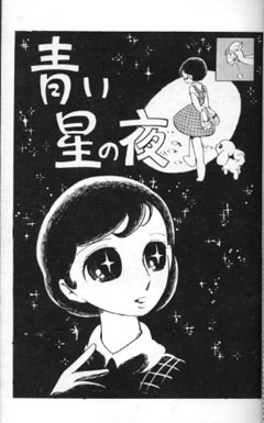 MizunoHideko1.jpg