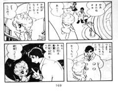 MizunoHideko11.jpg