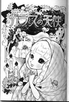 MizunoHideko12.jpg