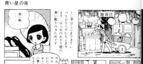 MizunoHideko2.jpg