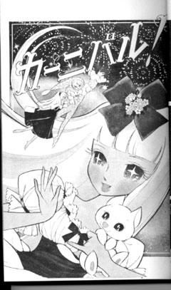 MizunoHideko4.jpg