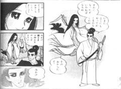 MizunoHideko5.jpg