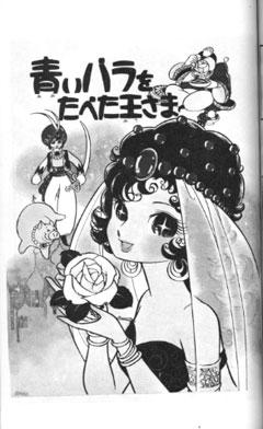 MizunoHideko6.jpg