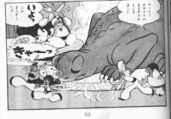 MizunoHideko7.jpg