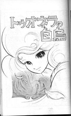 MizunoHideko8.jpg