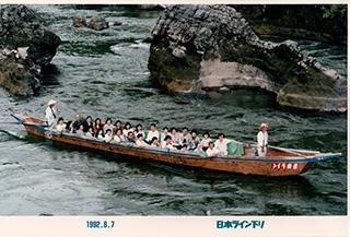 NihonRhine-(5).jpg