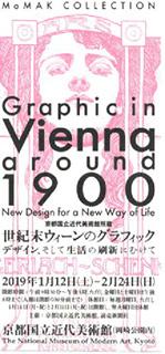 graphicsinVienna-ticket.jpg