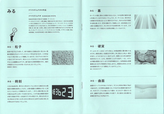 IAMASartist#6-(3).jpg