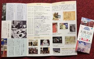 OsaragiJiro-(2).jpg
