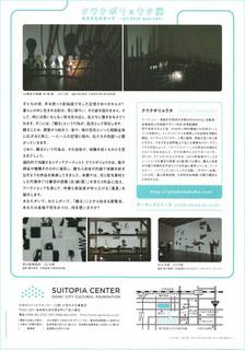 RyotaKuwakubo-2.jpg