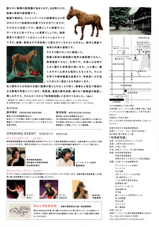 junjo-zoo-(2).jpg