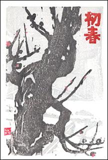 nenga2007-6.jpg